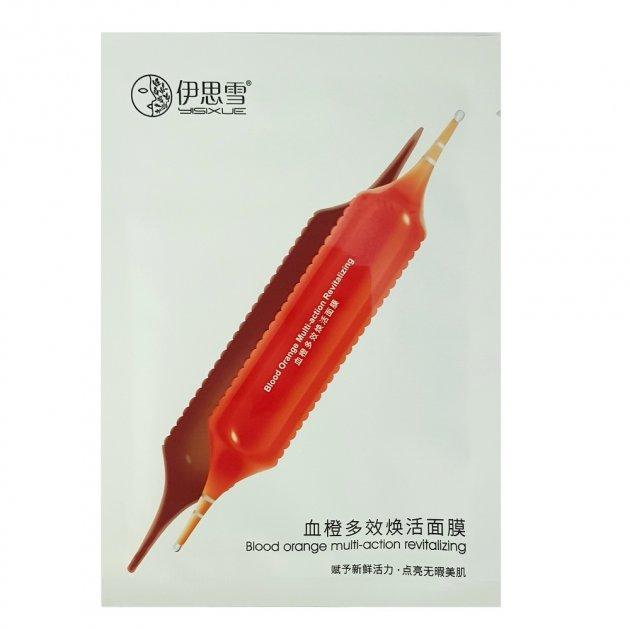 Маска для лица тканевая Yisixue с экстрактом красного апельсина 28мл - изображение 1