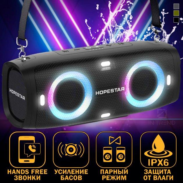 Беспроводная портативная музыкальная блютуз колонка Hopestar А6 Party - Встроенный микрофон и функция громкой связи + мощный сабвуфер с влагозащитой IPX6 - акустическая переносная система - громкое звучание и мощный бас со светомузыкой и ремнем, Black - изображение 1