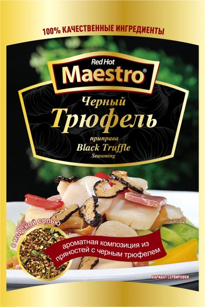 Приправа Red Hot Maestro Чорний трюфель 25 г (5060140291435) - зображення 1