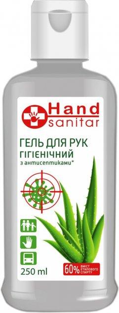 Антибактеріальний гель для рук Hand sanitar з алое вера 250 мл (4823080005187/7123456789138) - зображення 1