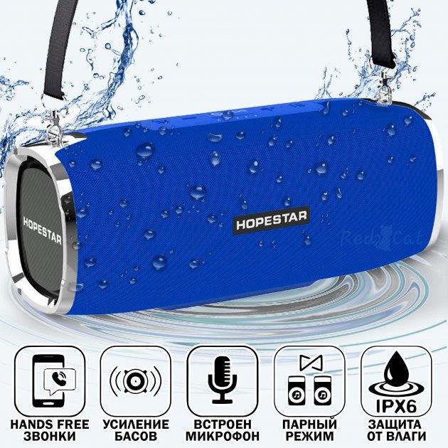 Портативная блютуз колонка Hopestar 35Вт A6 IPX6 микрофон для громкой связи - мощный бас - Bluetooth музыкальная переносная акустическая блютуз Blue - изображение 1