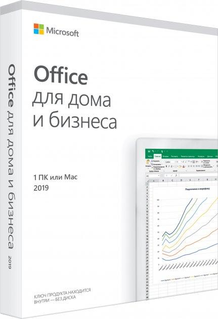Microsoft Office Для дома и бизнеса 2019 для 1 ПК P6 (c Windows 10) или Mac (FPP - коробочная версия, украинский язык) (T5D-03369) - изображение 1