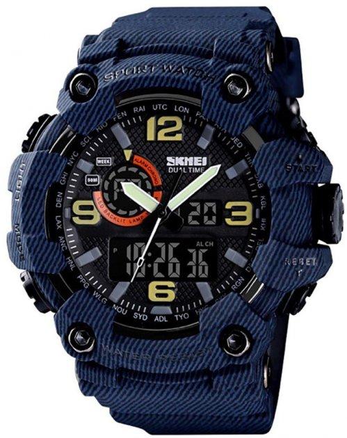 Мужские часы Skmei 1520BOXDBL Denim Blue BOX - изображение 1