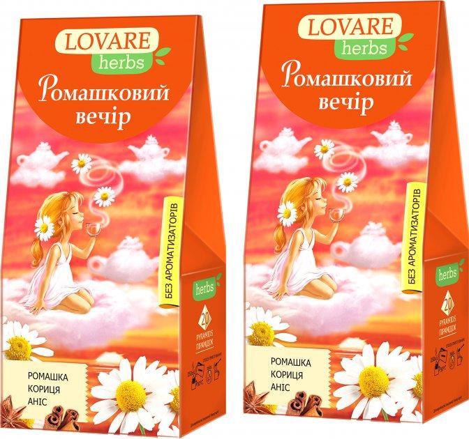 Упаковка чая Lovare цветочного со специями Ромашковый вечер 2 пачки по 20 пирамидок (2000006781154) - изображение 1