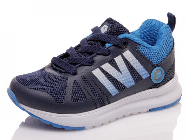 Кросівки Xicax 4064b2 navy-blue-ROZ 26 16,7 см - зображення 1