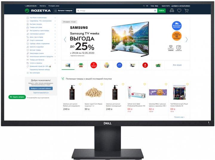 """Монітор 27"""" Dell E2720H Black (210-ATZM) - зображення 1"""