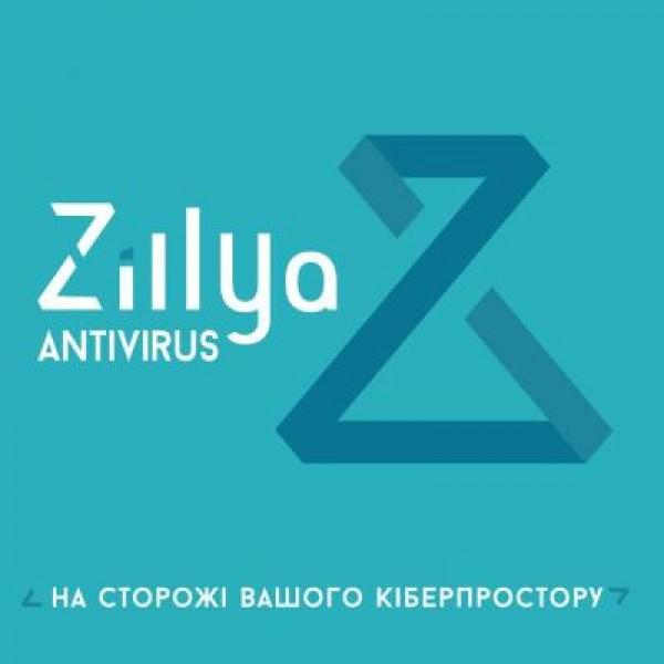 Антивирус Zillya! Антивирус для бизнеса 12 ПК 2 года новая эл. лицензия (ZAB-2y-12pc) - изображение 1