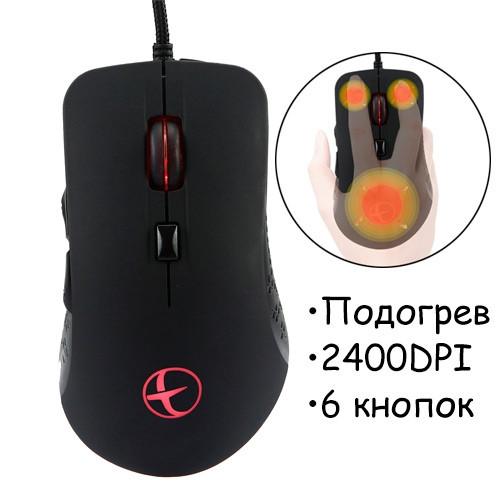 USB ігрова миша з підігрівом, 2400DPI ергономічна мишка тиха - зображення 1