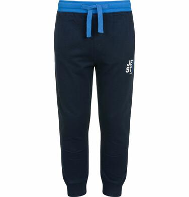 Спортивные брюки для мальчиков ENDO C03K025/3 ,98см 6846 - изображение 1