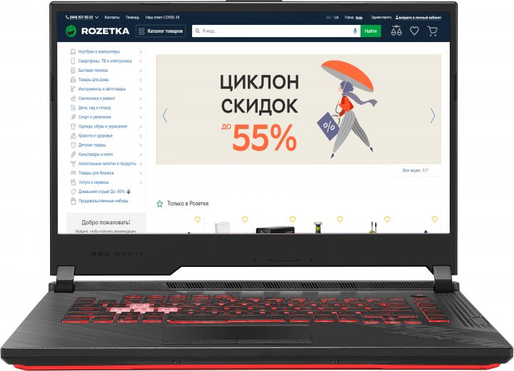 Ноутбук Asus ROG Strix G15 G512LI-HN094 (90NR0381-M01620) Black Суперцена!!! - изображение 1
