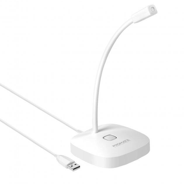 Мікрофон Promate ProMic-1 USB White (promic-1.white) - зображення 1