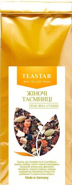 Чай Tea Star травяной Женские тайны 100 г (4820235260620) - изображение 1