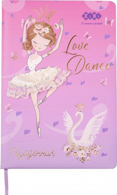 Школьный дневник ZiBi В5 48 листов твердая обложка из искусственной кожи с поролоном Ballerina (ZB.13200-10) - изображение 1