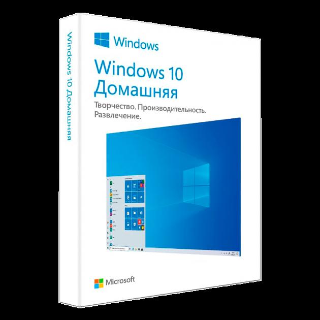 Операционная система Microsoft Windows 10 Домашняя 32/64-bit Русский на 1ПК (коробочная версия, носитель USB 3.0) (KW9-00502) (HAJ-00075) - изображение 1