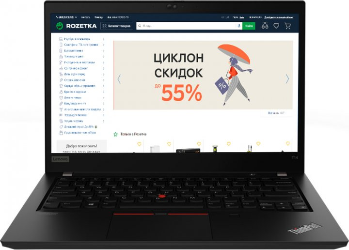 Ноутбук Lenovo ThinkPad T14 Gen 1 (20UD001RRT) Black - изображение 1