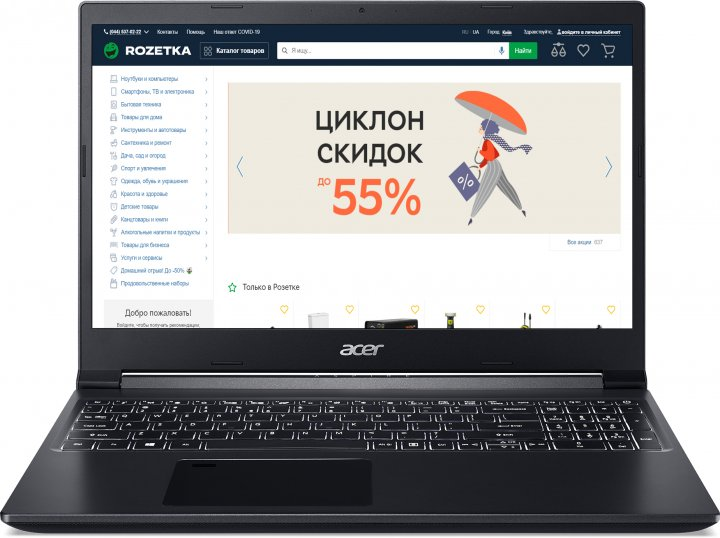 Ноутбук Acer Aspire 7 A715-75G-58PP (NH.Q9AEU.009) Charcoal Black - зображення 1