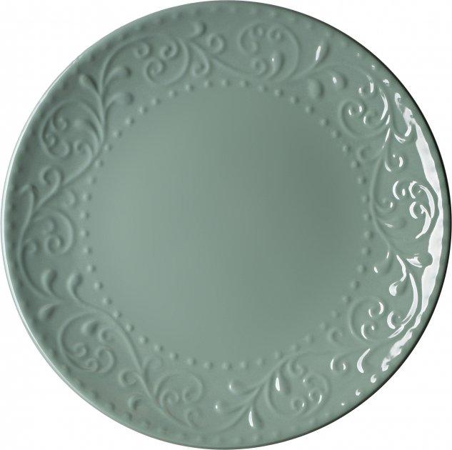 Тарелка обеденная Ardesto Olbia Green Bay Зеленый 26 см (AR2926GC) - изображение 1