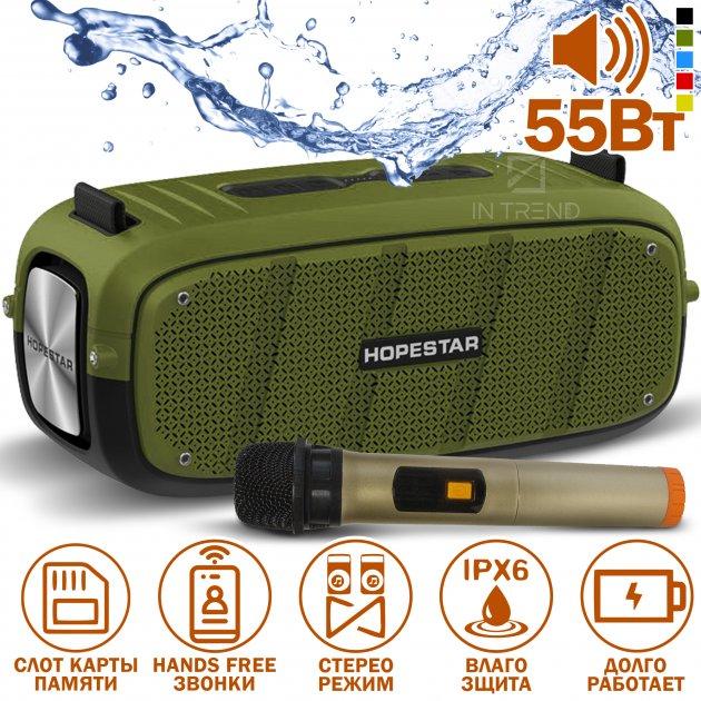 Портативная колонка Hopestar A20 Pro блютуз переносная со встроенным сабвуфером для разговора по громкой связи - Беспроводная музыкальная влагозащищенная акустическая система - на все устройства с Bluetooth, Red - изображение 1