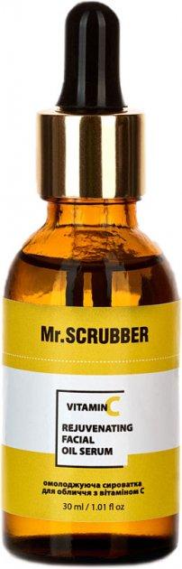 Омолоджувальна сироватка для обличчя Mr.Scrubber з вітаміном C 30 мл (4820200231914) - зображення 1