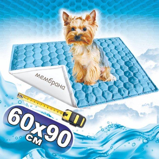 Багаторазова пелюшка для собак 60х90 см непромокаємий блакитна - зображення 1