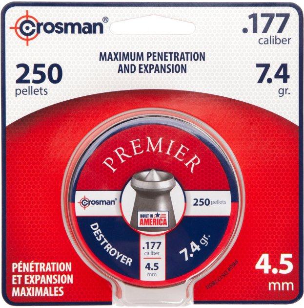 Кульки для пневматичних гвинтівок Crosman Pointed with Dish (DS177) - зображення 1