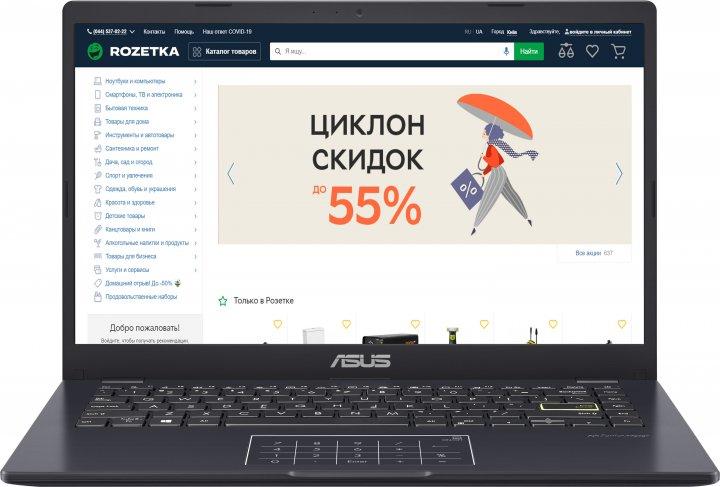Ноутбук Asus Laptop E410MA-EB009 (90NB0Q11-M17950) Peacock Blue - изображение 1