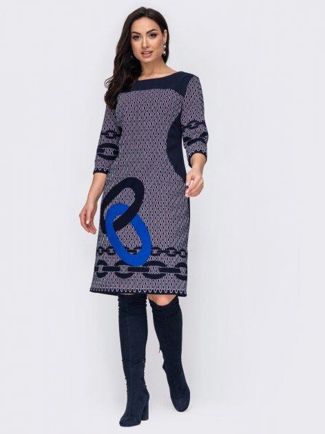 Платье Dressa 52711 52 Темно-синее (2000405699463_D) - изображение 1