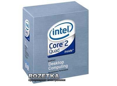 Процессор Intel Core 2 Quad Q8300 2.50GHz/4MB/1333MHz (BX80580Q8300) s775 BOX - изображение 1