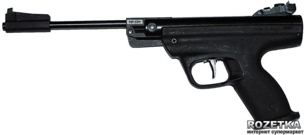 Пневматичний пістолет Іжмех Байкал МР-53М (16620026) - зображення 1