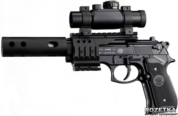Пневматический пистолет Umarex Beretta 92 FS XX-Treme (419.00.51) - изображение 1