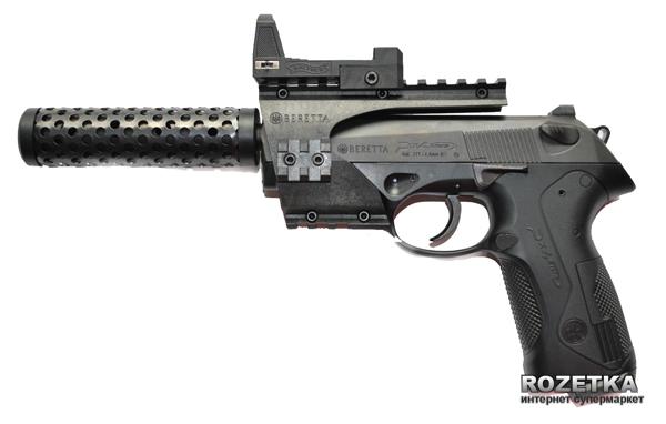 Пневматический пистолет Umarex Beretta Px4 Storm Recon (5.8098) - изображение 1