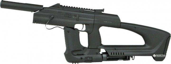 Пневматичний пістолет Іжмех Байкал МР-661К Дрозд - зображення 1