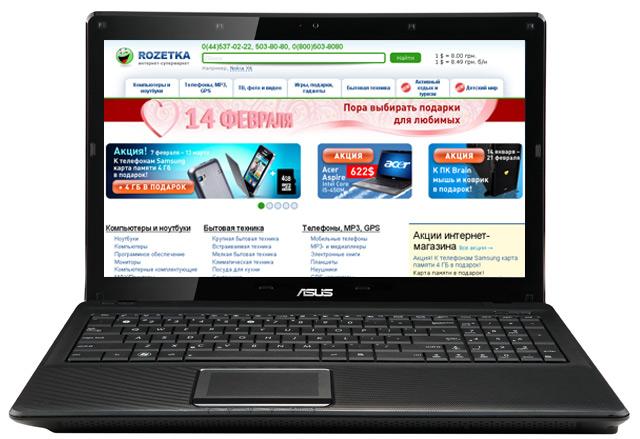 Ноутбук Asus X52N (X52N-V140S2CDWW) - изображение 1