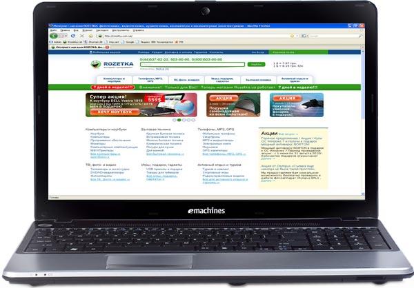 Ноутбук Acer eMachines G730Z-P623G50Mnks (LX.NAX0C.013) - изображение 1
