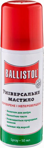 Мастило для зброї Klever Ballistol spray 50ml (4290002) - зображення 1