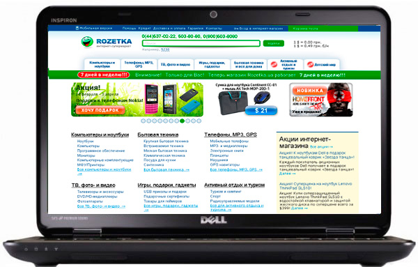 Ноутбук Dell Inspiron N5110 (DI5110I24506640B) Diamond Black - изображение 1