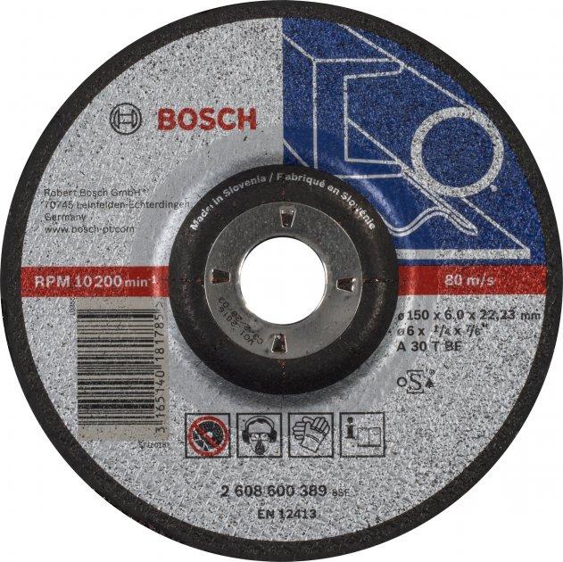 Обдирочный круг по металлу Bosch 150 x 6 мм (2608600389)