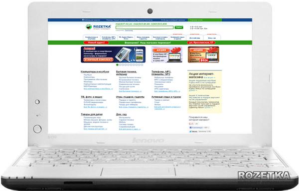 Ноутбук Lenovo IdeaPad S110 (59-345982) Flower - изображение 1