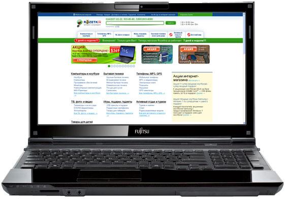 Ноутбук Fujitsu Lifebook AH532 (VFY:AH532MC3C5RU) - изображение 1