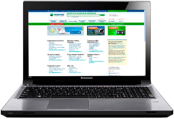 Ноутбук Lenovo IdeaPad V580A (59-353520) - зображення 1