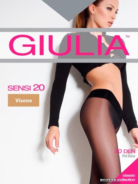 Колготки Giulia Sensi Vita Bassa 20 Den 2 р Visone (4824092074420) - изображение 1