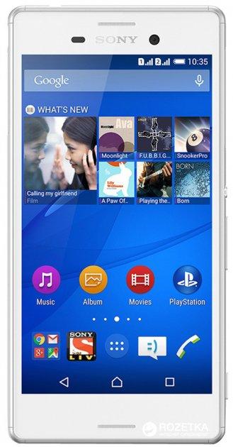 Мобильный телефон Sony Xperia M4 Aqua Dual E2312 White - изображение 1