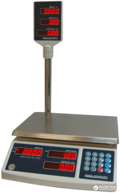 Весы торговые ІКС ICS 15NT со стойкой 15 кг