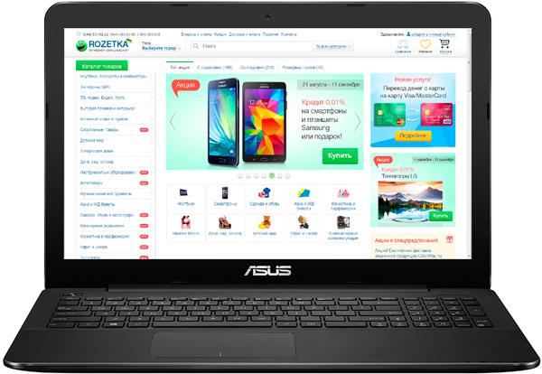 Ноутбук Asus X555SJ (X555SJ-XO003D) Black - изображение 1