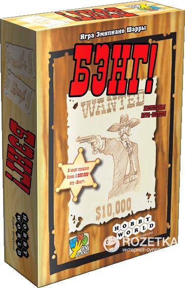 Настільна гра Hobby World Бенг! (4620011811769) - зображення 1