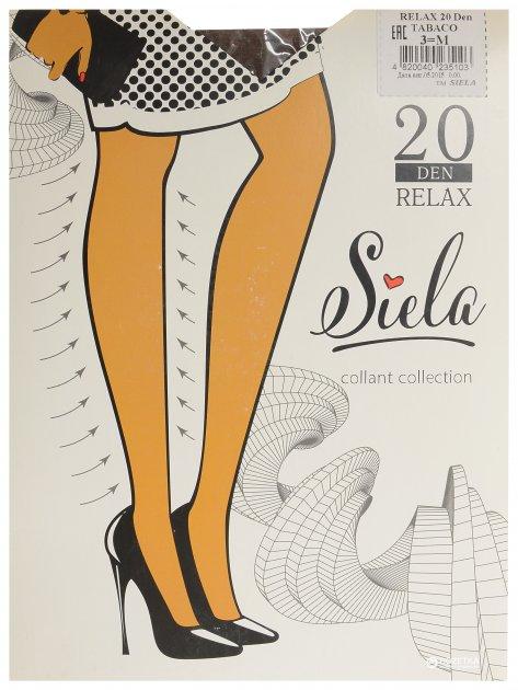 Колготки Siela Relax Collant 20 Den 3 р Tabaco (4820040235103) - изображение 1