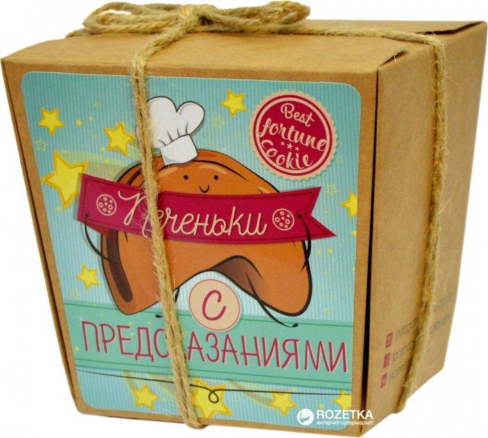 Печенье Shokopack Печеньки с предсказаниями 50 г (4820194870274) - изображение 1