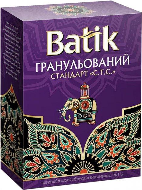Чай черный байховый Batik Цейлонский гранулированный 250 г (4820015831460) - изображение 1