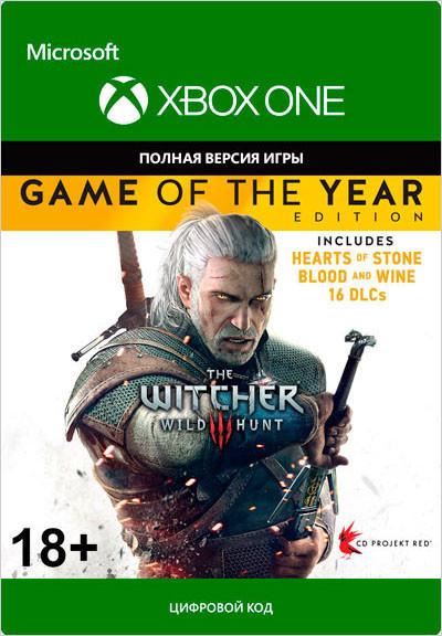 Ключ активации Ведьмак 3: Дикая Охота | The Witcher 3: Wild Hunt (XBOX ONE) - изображение 1