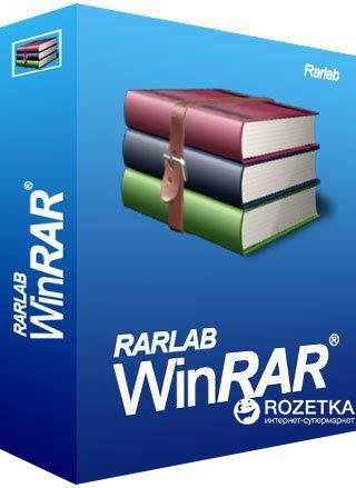 WinRAR Archiver электронная лицензия в пределах 50000-99999 рабочих мест (Минимальный заказ - 50000 шт) - изображение 1
